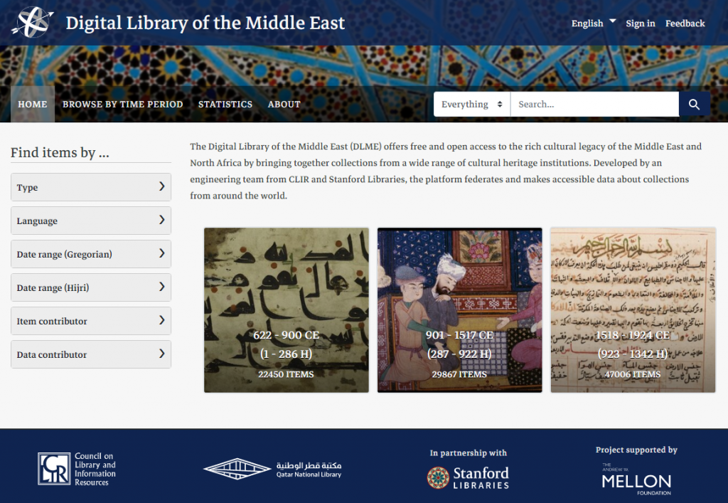 Screenshot der Digital Library of the Middle East (https://dlmenetwork.org/library)