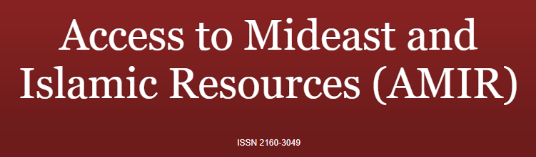 "Logo/Header der Sammlung ""Access to Mideast and Islamic Resources (AMIR)"